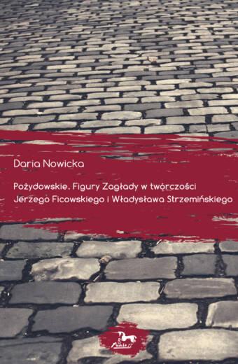 """Daria Nowicka """"Pożydowskie. Figury Zagłady w twórczości Jerzego Ficowskiego i Władysława Strzemińskiego"""""""